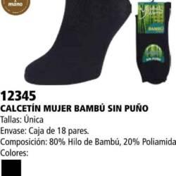 """Calcetin mujer bambu """"sin puño"""""""